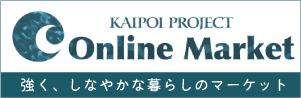 banner_market